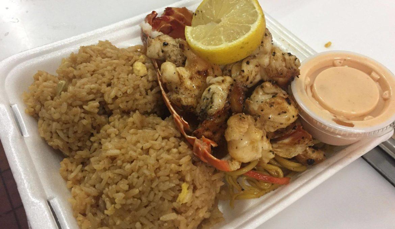 Hibachi Lobster